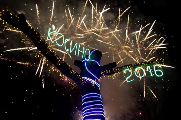 Oslava nového roka 2016