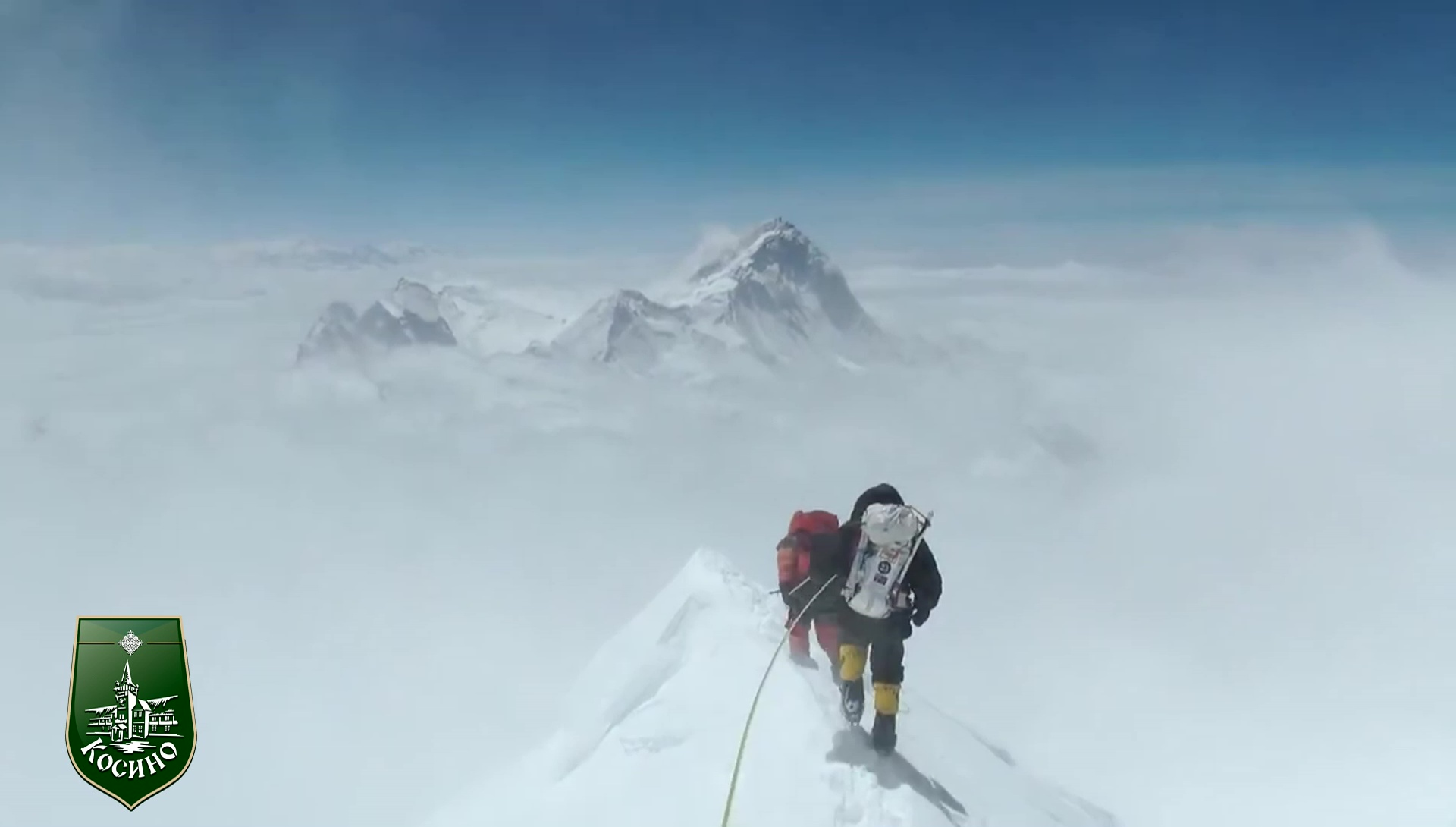 Everest I. Halay 2016